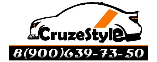 logo-CruzeStyle